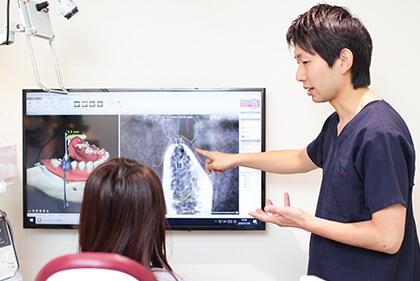 歯科用CTを完備し正確な診断をいたします